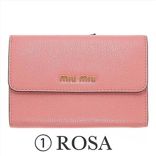 ミュウミュウ 財布 可愛い コンパクト 折りたたみ ピンク